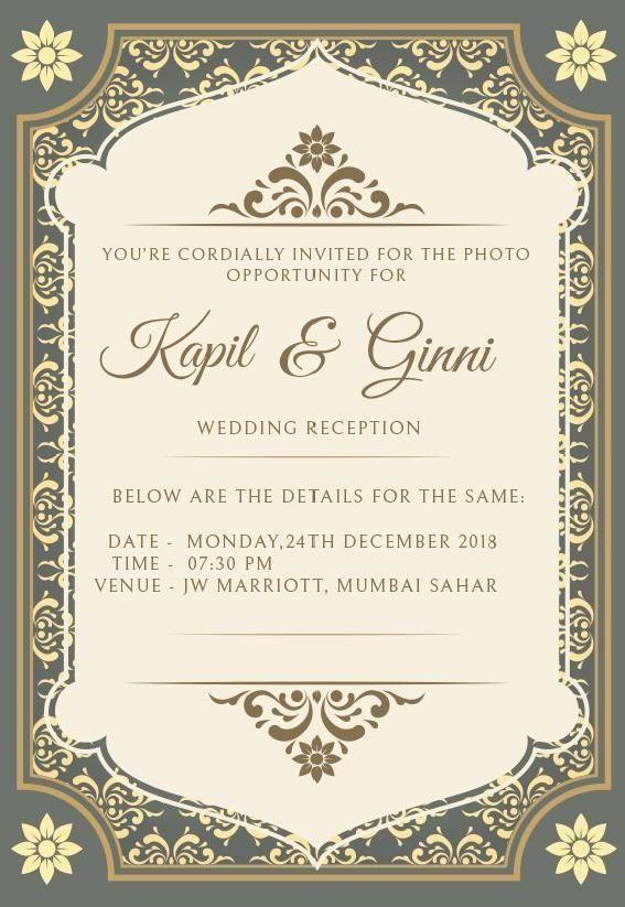 Kapil Sharma-Ginni Chatrath reception invite