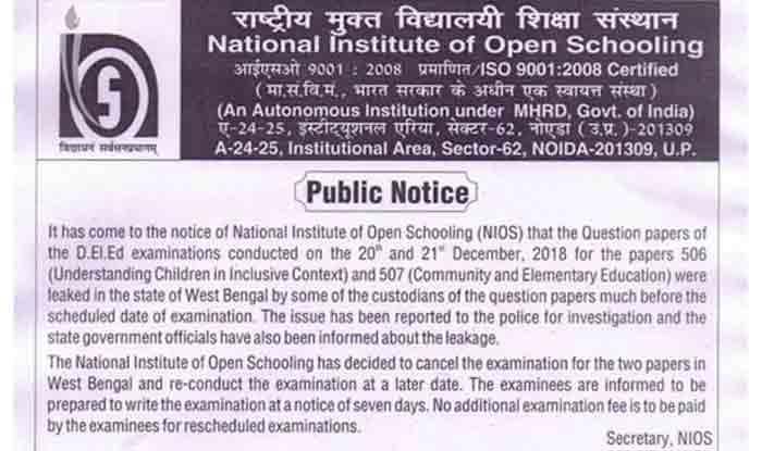 NIOS-Notice