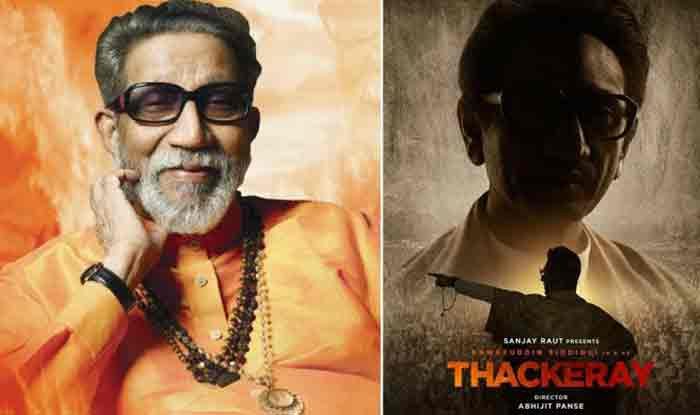 Image result for film thackeray, india.com