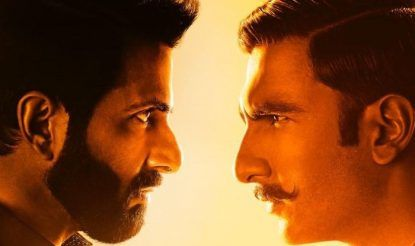Simmba new poster featuring Ranveer Singh and Sonu Sood