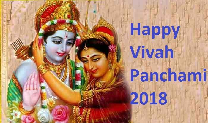 vivah-panchami-2018-3