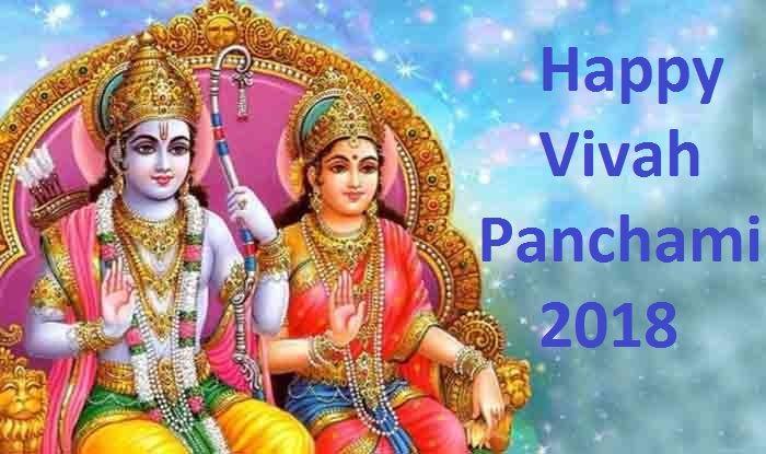 vivah-panchami-2018-6