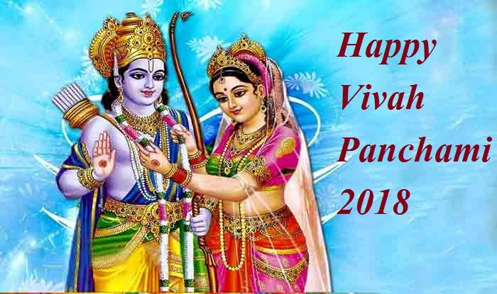 vivah-panchami-2018-7