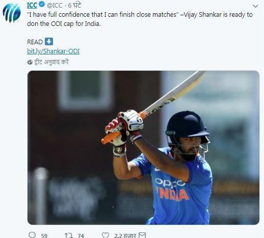 IND vs AUS 2nd ODI Adelaide (Screenshot)