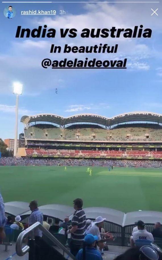 Adelaide Oval (Screenshot)