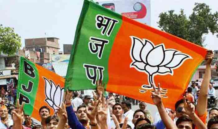 Jind Bypoll Result: BJP Wins by Big Margin; JJP Stands in Second Place, Congress at Third