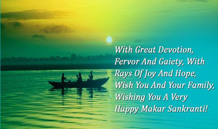 Happy Makar Sankranti 2019 Best Whatsapp Messages Quotes