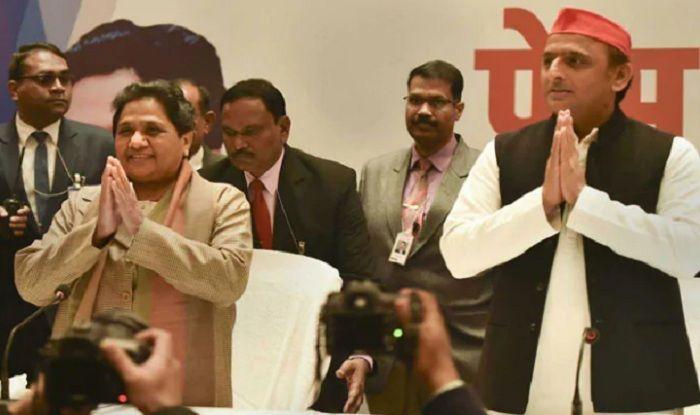 Lok Sabha Elections 2019: Arch Rivals SP, BSP Announce Alliance in Uttar Pradesh Sans Congress; BJP Calls it 'Desperate Effort For Survival'