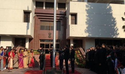 High Commissioner Ajay Bisaria unfurled the tricolour and read Rashtrapati Kovind's message.
