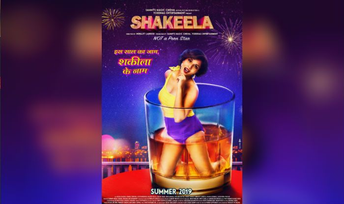 Richa Chadha in a poster of Shakeela