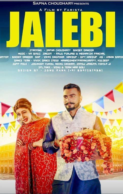 new-haryanvi-film-jalebi के लिए इमेज परिणाम