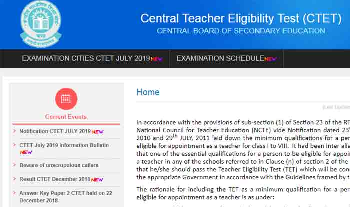 CTET Online Form: Registration Date Extended Till March 12, Check at ctet.nic.in
