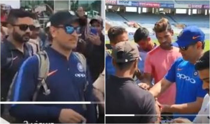 3rd ODI: MS Dhoni Obliges Cricket Fans With Pictures And Autographs Ahead of 3rd ODI | WATCH VIDEO