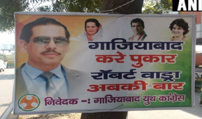 Lok Sabha Elections 2019: Posters Urging Robert Vadra to Contest From Ghaziabad Surface Near Kaushambi Metro Station