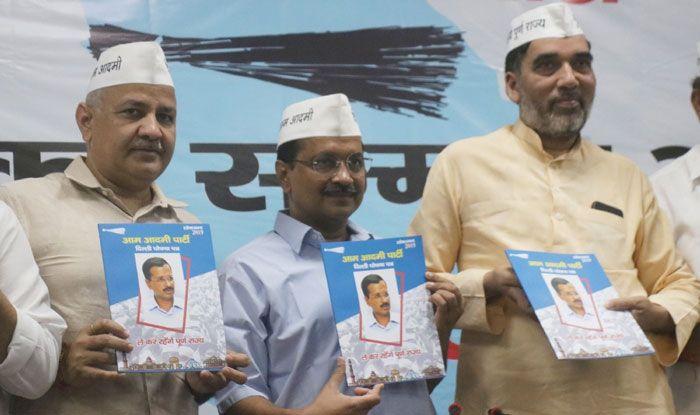 Aam Aadmi Party leaders releasing manifesto