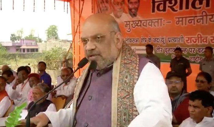 BJP president Amit Shah in Munger