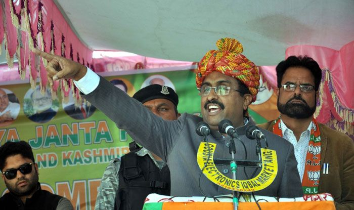 BJP General Secretary Ram Madhav in Anantnag