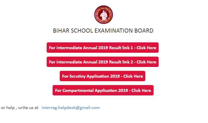 BSEB 10th Result 2019: Bihar Board Matric Result to Release Today