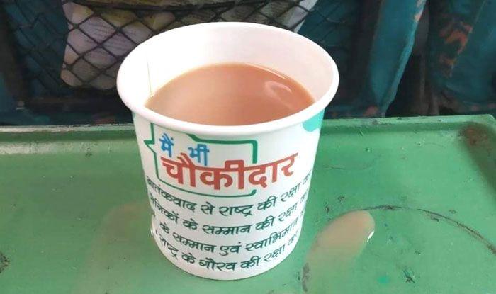 Railway tea cup with Narendra Modi slogan