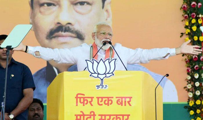 Prime Minister Narendra Modi in Jharkhand