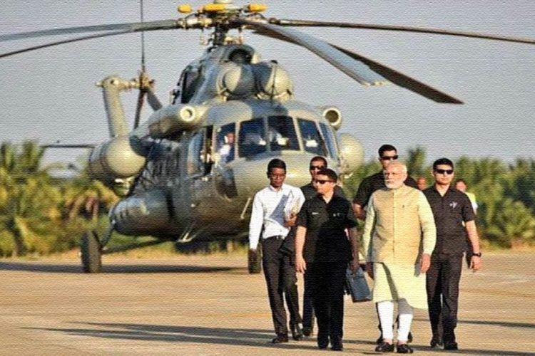 Modi's helicopter