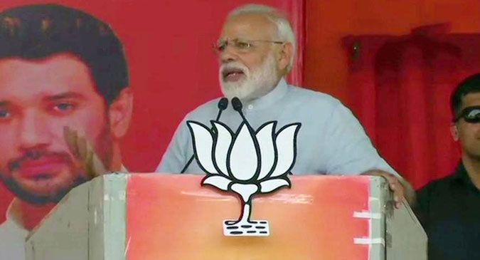 PM Modi in Bihar