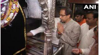 शिवसेना प्रमुख उद्धव ठाकरे ने काल भैरव मंदिर में की पूजा-अर्चना, मोदी के नामांकन में लेंगे हिस्सा