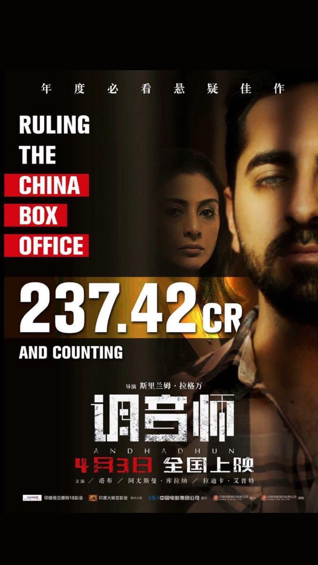 Andhadhun China Box Office Ayushmann Khurrana Radhika Apte Tabu