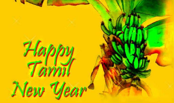 Tamil New Year 2020.Varusha Pirappu 2019 Tamil New Year 2019 2020 Hindupad