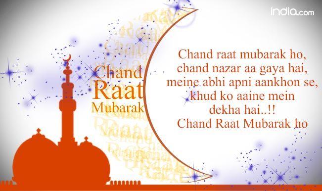 Ramadan Mubarak 2019: Ramzan Mubarak Greetings, WhatsApp ...