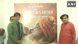 एग्जिट पोल के नतीजों से विवेक ओबेरॉय भी 'बम-बम', फिल्म 'पीएम नरेंद्र मोदी' के पोस्टर पर बदली पंचलाइन
