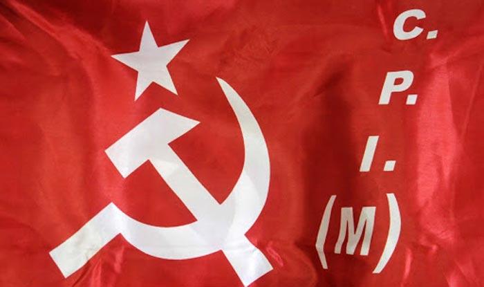 Communist Party of India-Marxist symbol