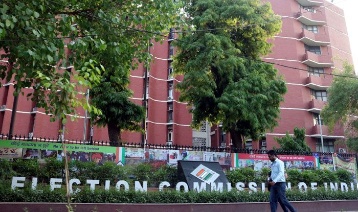 Election Commission of India office