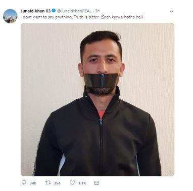 Junaid Khan, ICC World Cup 2019, Pakistan Cricket Team, Junaid Khan Pakistan Squad, World Cup, Pakistan Cricket Board, Mohammad Amir, Junaid Khan World Cup Snub