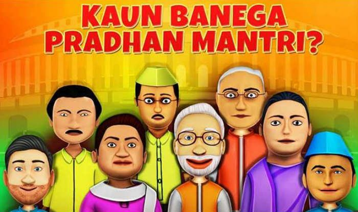 Kaun Banega Pradhan Mantri