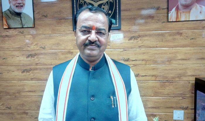 Uttar Pradesh Deputy CM Keshav Prasad Maurya. Photo Courtesy: IANS