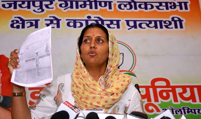 Congress candidate Krishna Poonia