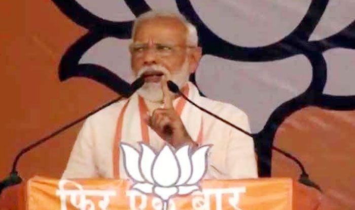 Prime Minister Narendra Modi in Chandauli