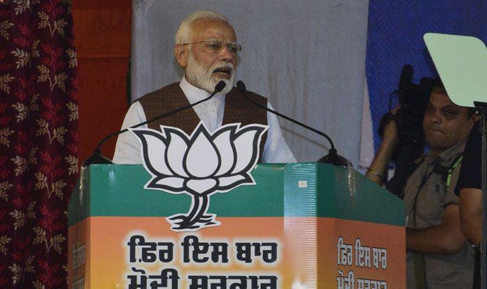 Prime Minister Narendra Modi in Hoshiarpur