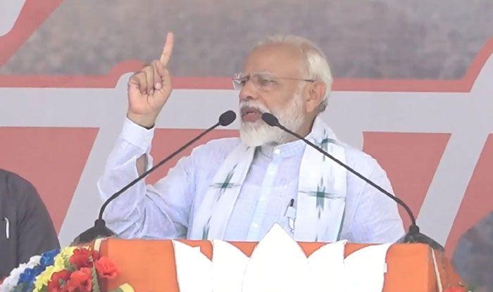 PM Narendra Modi in Tamluk
