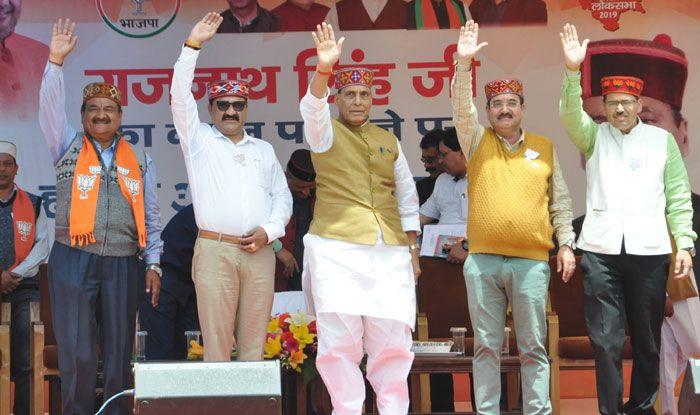 Union Home Minister Rajnath Singh in Kullu