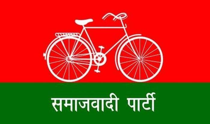 Samajwadi Party symbol
