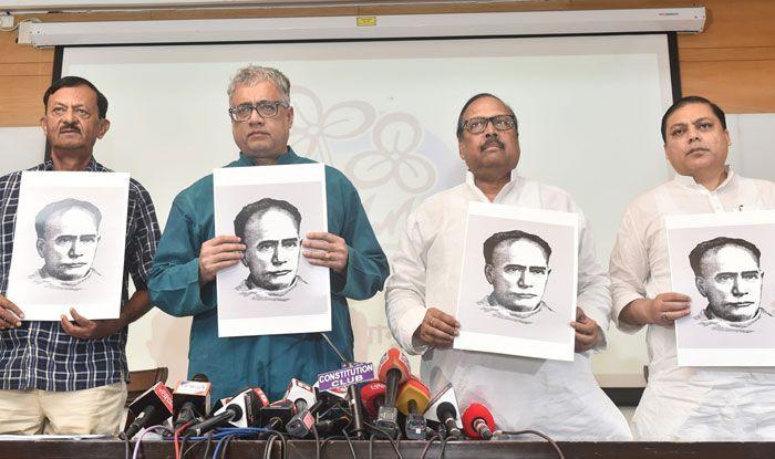 Trinamool Congress leaders at press conference