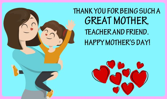 Mother's Day 2019: Best WhatsApp Messages, Quotes, SMS