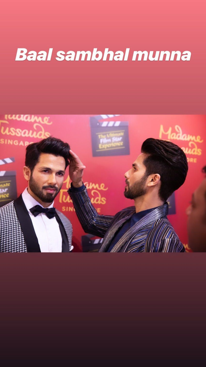 Shahid Kapoor mother, Shahid Kapoor movies, Shahid Kapoor wife, Shahid Kapoor brother, Shahid Kapoor family, Shahid Kapoor biography, Shahid Kapoor children, Shahid Kapoor son, bollywood news, entertainment news