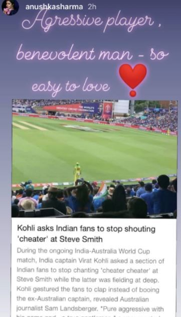 Anushka Sharma Instagram (Screenshot)