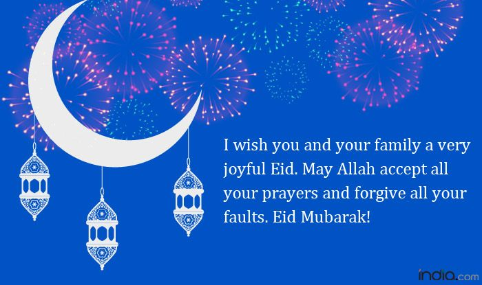 Eid Ul Fitr 2019 Best Sms Eid Whatsapp Messages Quotes Facebook Status Gif Images To Wish Eid Mubarak India Com