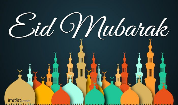Eid-Ul-Fitr 2019: Best SMS, Eid WhatsApp Messages, Quotes