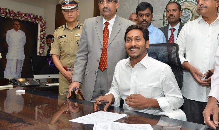 Andhra Pradesh: Jagan Mohan Reddy Assumes Charge of His Office