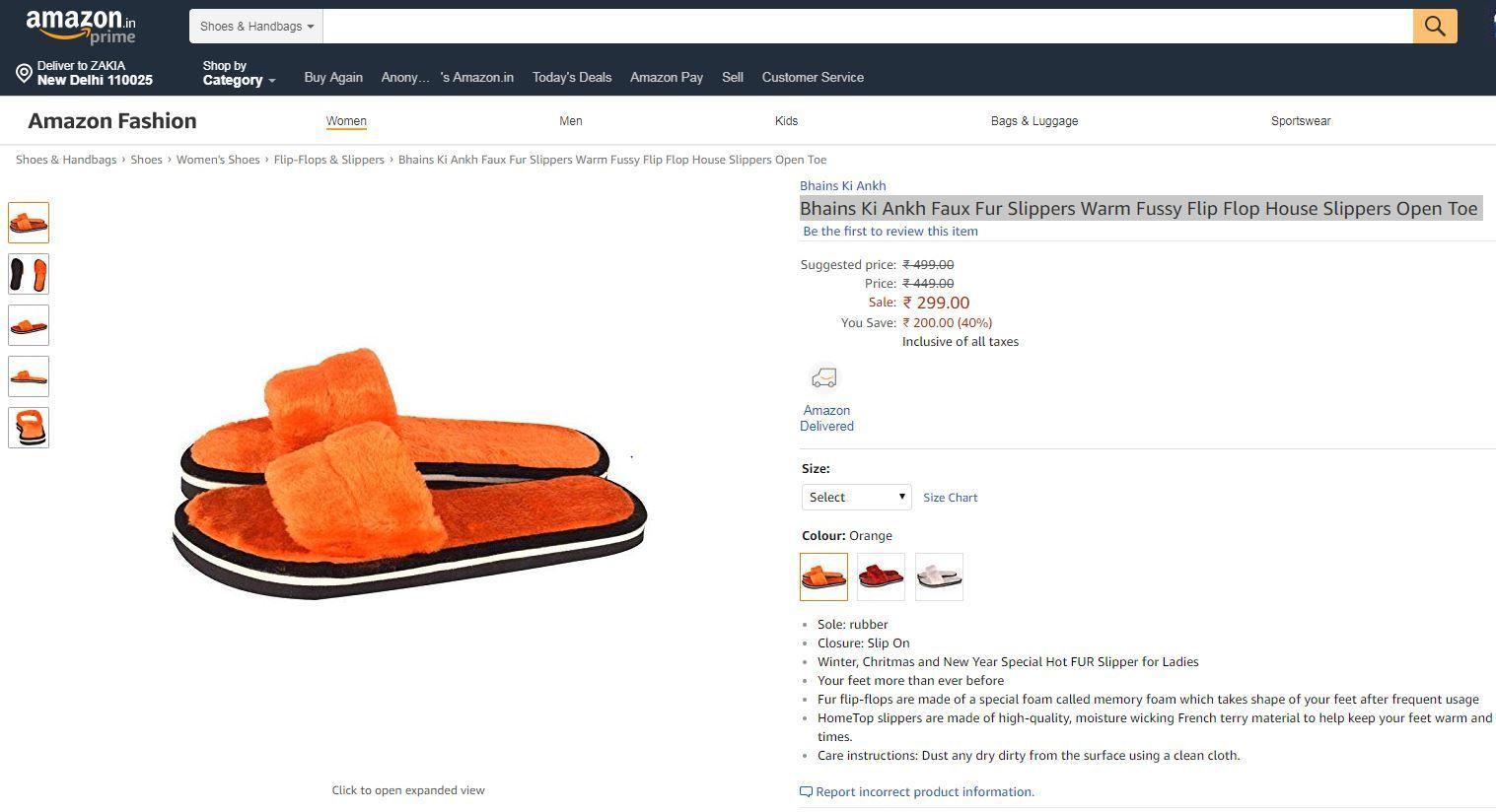 Amazon India is Selling 'Bhains Ki Ankh' Brand's Footwear